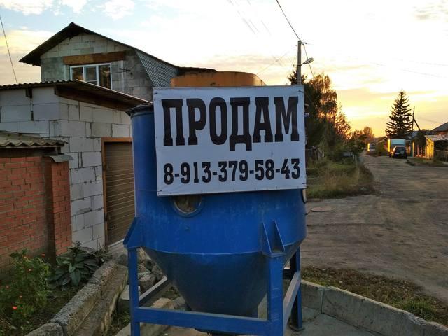 http://images.vfl.ru/ii/1538981144/106b5ecc/23694843_m.jpg