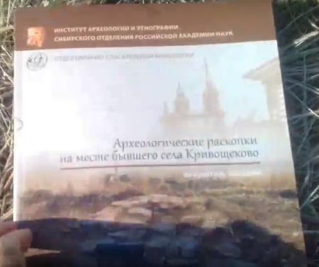 http://images.vfl.ru/ii/1539080945/b4c4b1d7/23713714_m.png