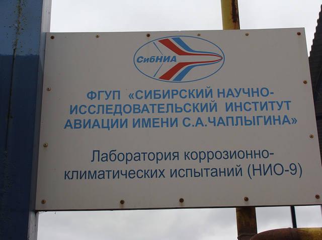 http://images.vfl.ru/ii/1539192646/9aed71f3/23736375_m.jpg