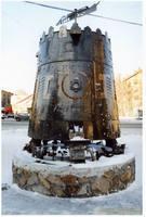 http://images.vfl.ru/ii/1539332274/904a04a6/23759052_s.jpg