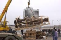 http://images.vfl.ru/ii/1539332501/57d39ca6/23759095_s.jpg
