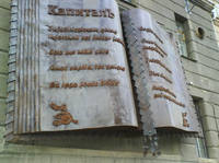 http://images.vfl.ru/ii/1539337683/f72c46d6/23760177_s.jpg