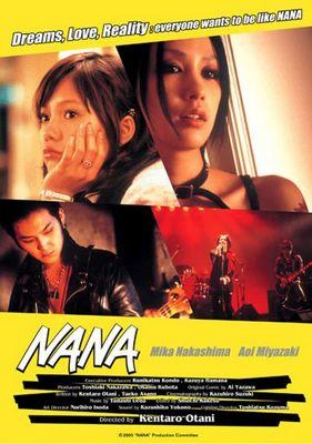 Нана (2005) 23791785