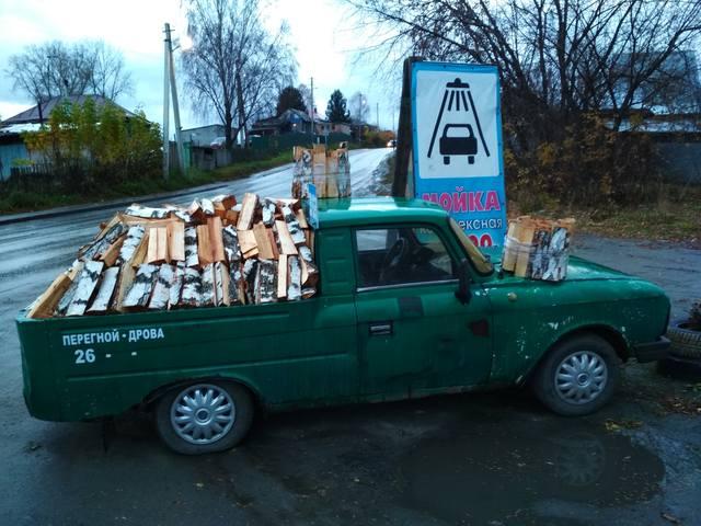 http://images.vfl.ru/ii/1539530514/7fff07f5/23793438_m.jpg