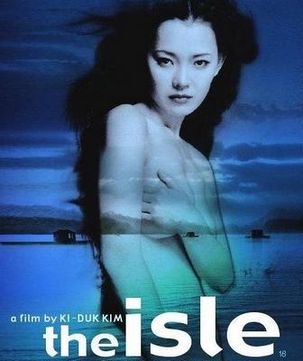 Остров (2000) 23793927