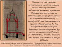 http://images.vfl.ru/ii/1539546101/794d24ef/23798237_s.png