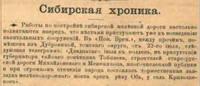 http://images.vfl.ru/ii/1539688506/c5a34a32/23823594_s.jpg