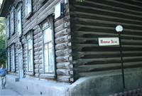 http://images.vfl.ru/ii/1539795977/ca21d514/23847719_s.jpg