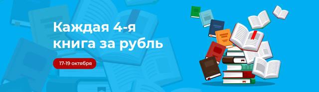 бук24 книжный интернет