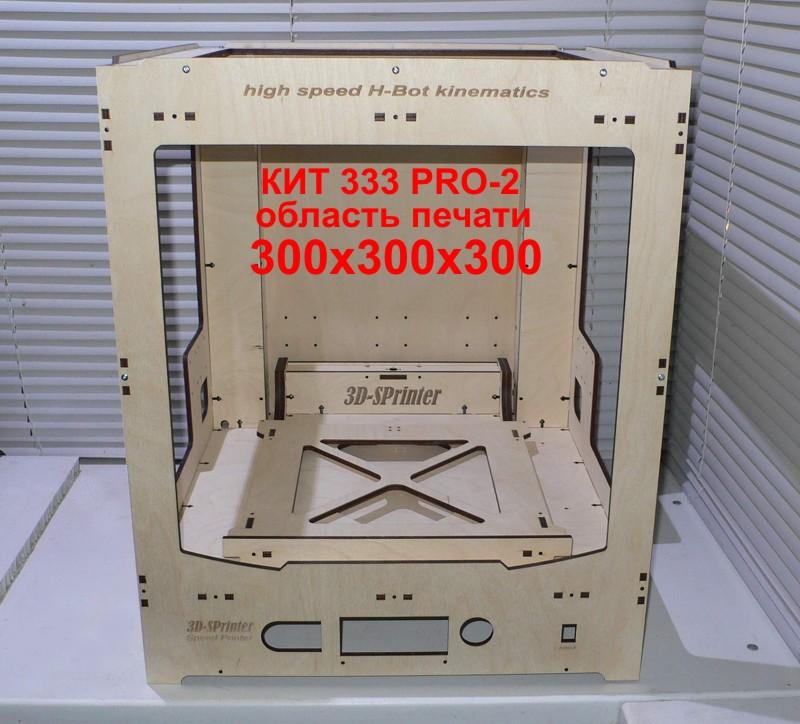 http://images.vfl.ru/ii/1539903279/4a637998/23868477.jpg