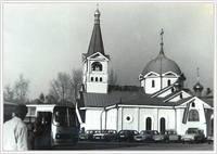 http://images.vfl.ru/ii/1540467414/7db6c1c6/23937441_s.jpg