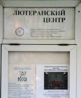 http://images.vfl.ru/ii/1540484907/d1aaea4f/23941511_s.jpg
