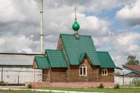 http://images.vfl.ru/ii/1540485745/61ffe172/23941619_s.jpg