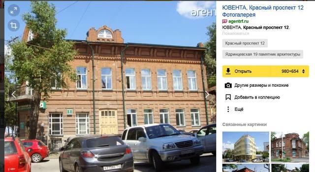 http://images.vfl.ru/ii/1540710051/aa6a74e5/23969519_m.jpg