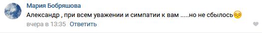 отзыв про Кинжинова