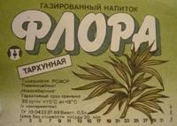http://images.vfl.ru/ii/1540917389/c8b2d3b7/24002923_s.jpg