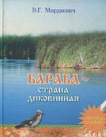 http://images.vfl.ru/ii/1541132357/d32e1f1f/24033621_s.jpg