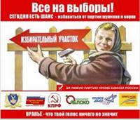 http://images.vfl.ru/ii/1541332505/1e52e4bb/24059617_s.jpg