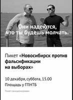 http://images.vfl.ru/ii/1541332505/890e0840/24059619_s.jpg