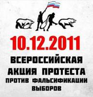 http://images.vfl.ru/ii/1541332505/a6350127/24059620_s.jpg
