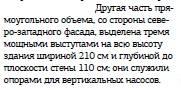 http://images.vfl.ru/ii/1541483293/a41d08c7/24081715_s.jpg