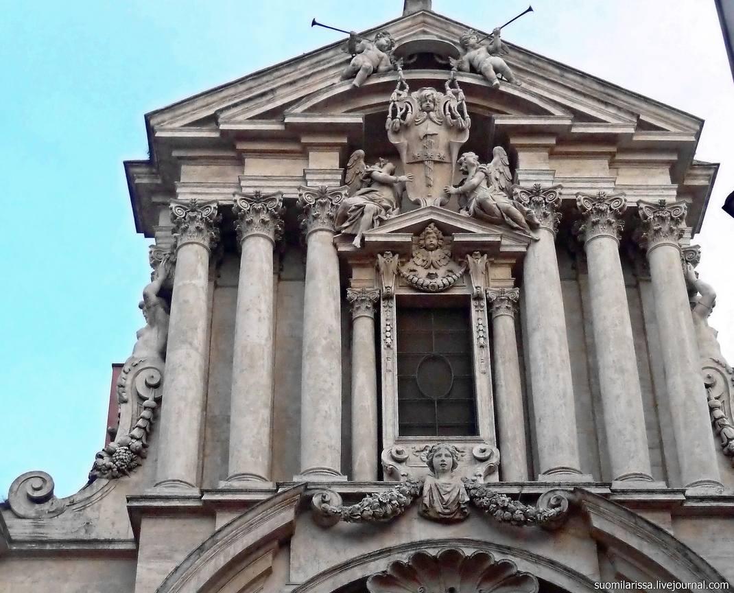 Roma. 16-18.9.2012 (2)