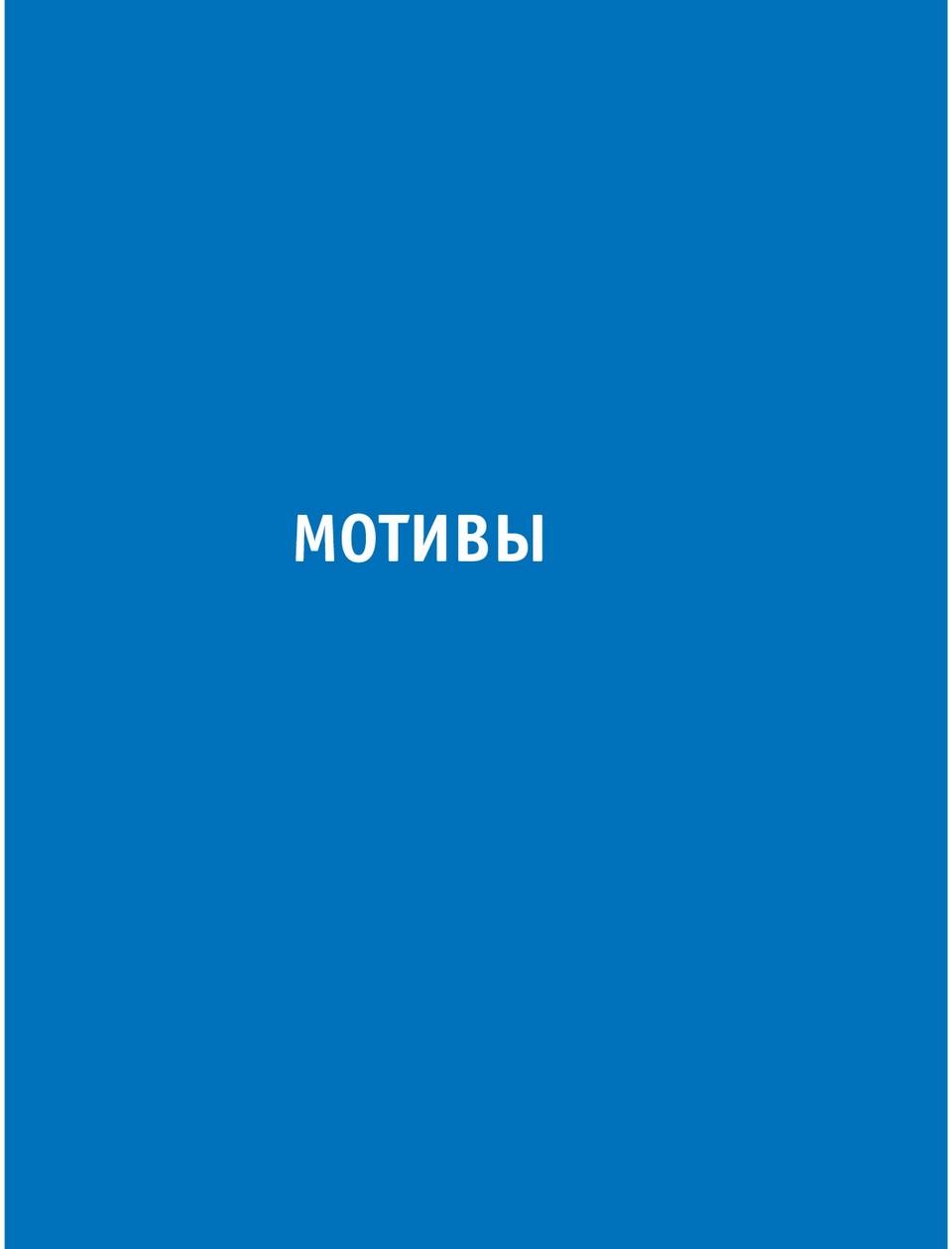 bibliya-vyazaniya-kruchkom-i-spicam-084