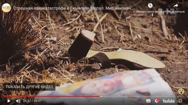 http://images.vfl.ru/ii/1541966567/2c7d57c6/24154977_m.jpg