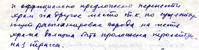 http://images.vfl.ru/ii/1542016755/b844699a/24159573_m.jpg