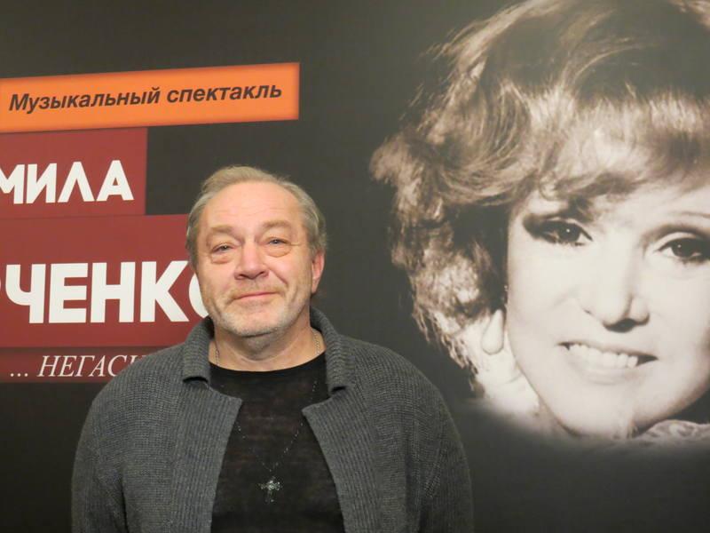 Людмила Гурченко. Негасимый свет