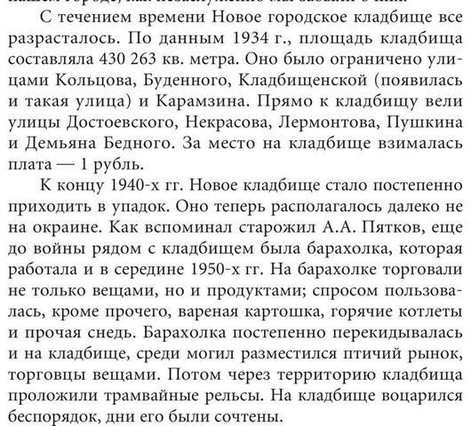 http://images.vfl.ru/ii/1542101243/1584e1bc/24174972_m.jpg