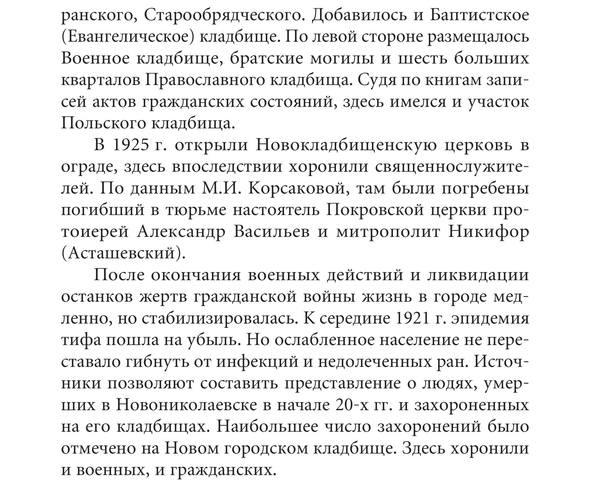 http://images.vfl.ru/ii/1542101853/ac4ec8cc/24175079_m.jpg