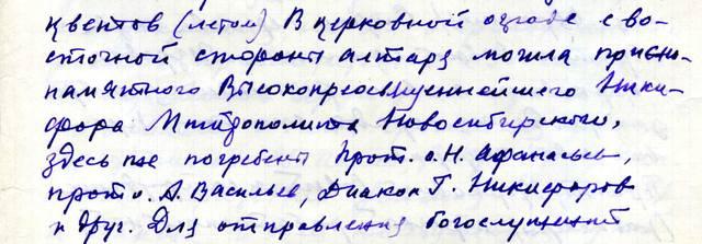 http://images.vfl.ru/ii/1542107912/d64a611b/24176241_m.jpg