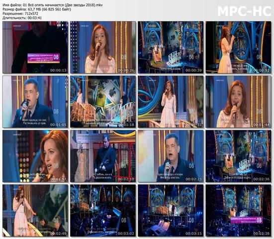 http://images.vfl.ru/ii/1542340332/da8baa11/24215149_m.jpg