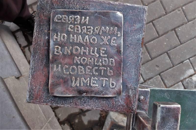 Фильм Золушка