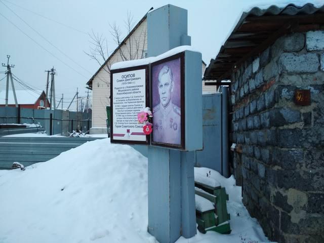 http://images.vfl.ru/ii/1542697748/67c4f5b0/24277625_m.jpg