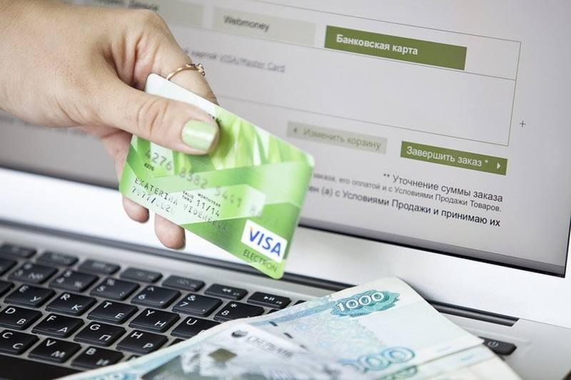 Крайинвестбанк кредитная карта онлайн заявка