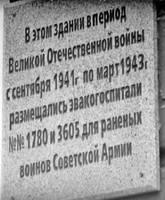 http://images.vfl.ru/ii/1542713198/cfcd7fc8/24280801_s.jpg