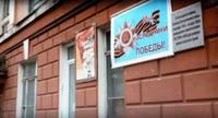 http://images.vfl.ru/ii/1542737174/a506f46e/24286331_s.jpg