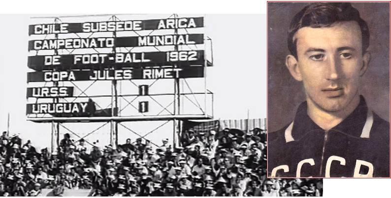 1962 чемпионат мира