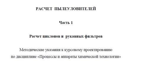 http://images.vfl.ru/ii/1543343259/0a1fbf42/24378298_m.jpg