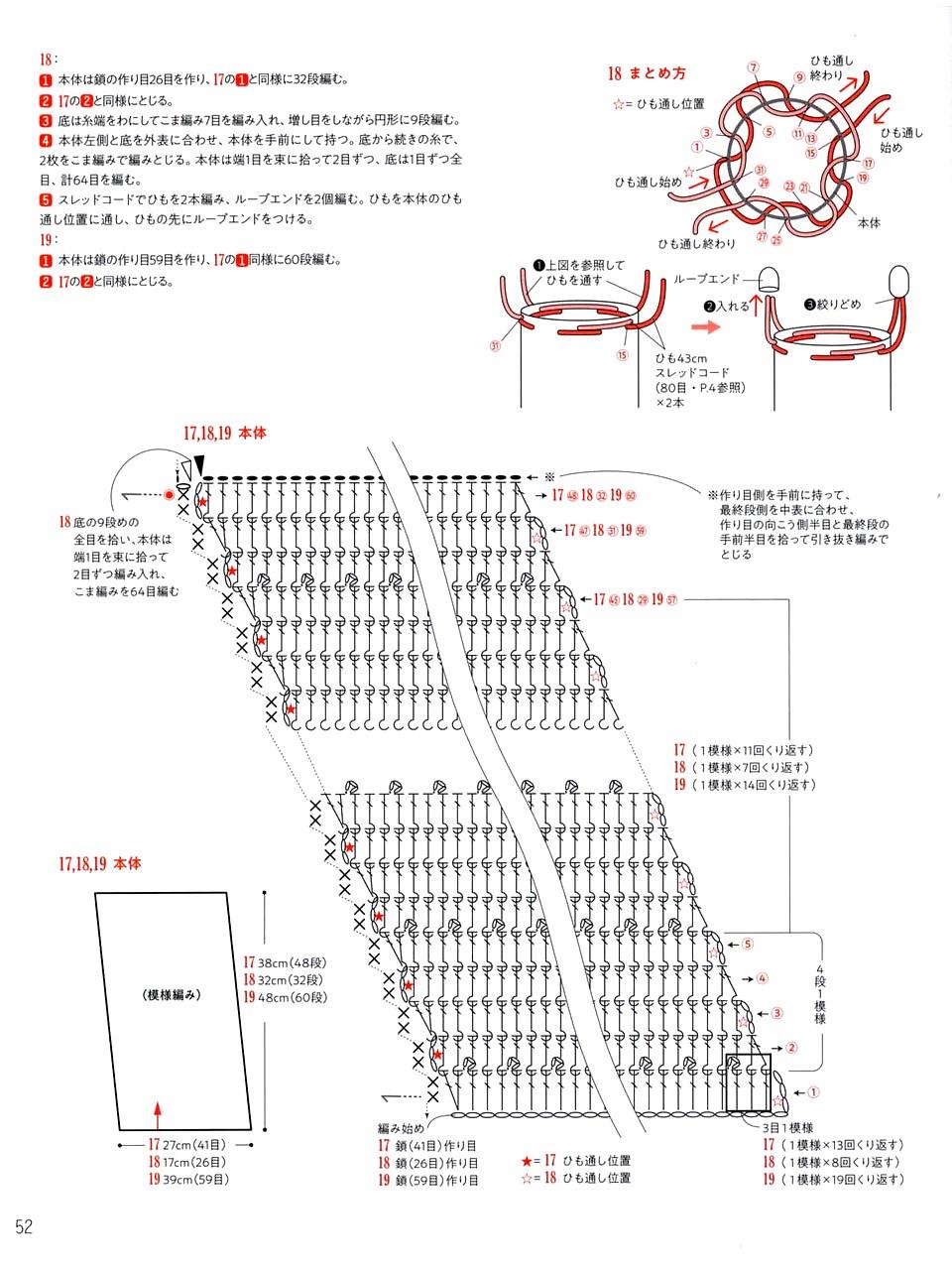 708 AO Spiral Knit 18-53