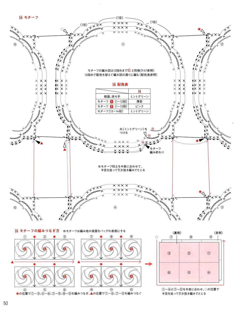 708 AO Spiral Knit 18-51