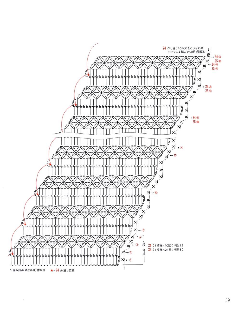 708 AO Spiral Knit 18-60