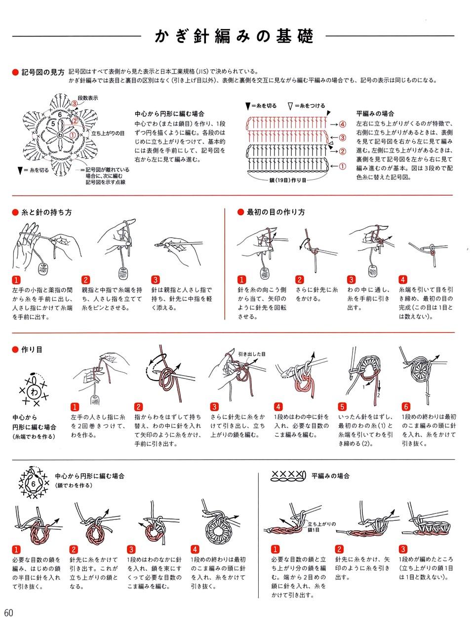 708 AO Spiral Knit 18-61