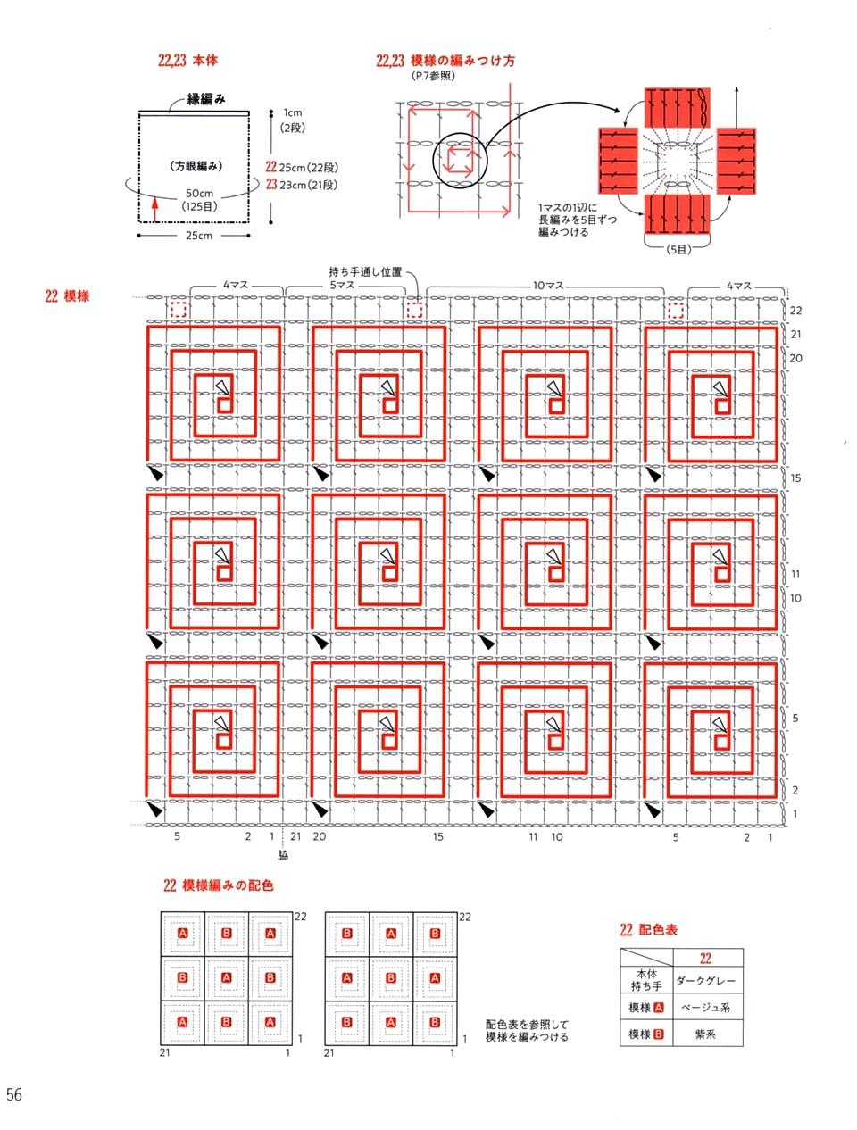 708 AO Spiral Knit 18-57