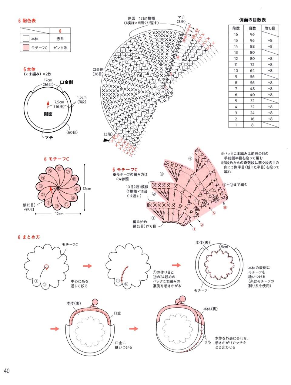 708 AO Spiral Knit 18-41
