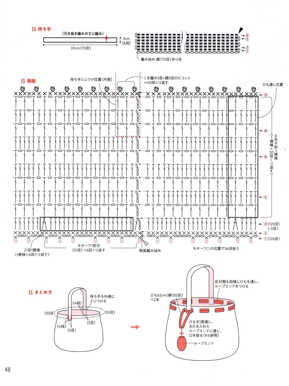 708 AO Spiral Knit 18-49