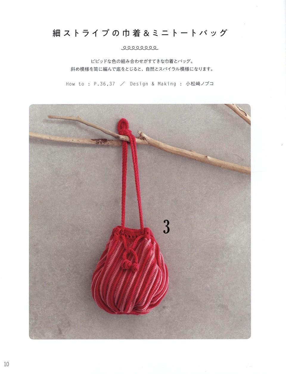 708 AO Spiral Knit 18-11