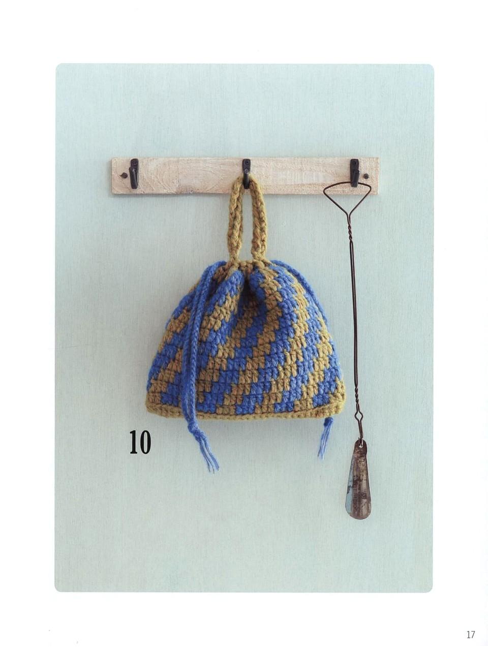 708 AO Spiral Knit 18-18